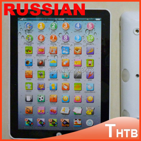 Russian Language toys Y-Pad child children Learning Machine computer Toy Tablet Music Sound learning & education Toy(China (Mainland))