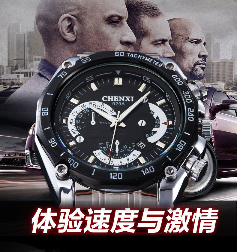 Hot Military army Watch men's Sport Wristwatch Water Resistant Full Stainless Steel Unique Speed Design Calendar Clock(China (Mainland))