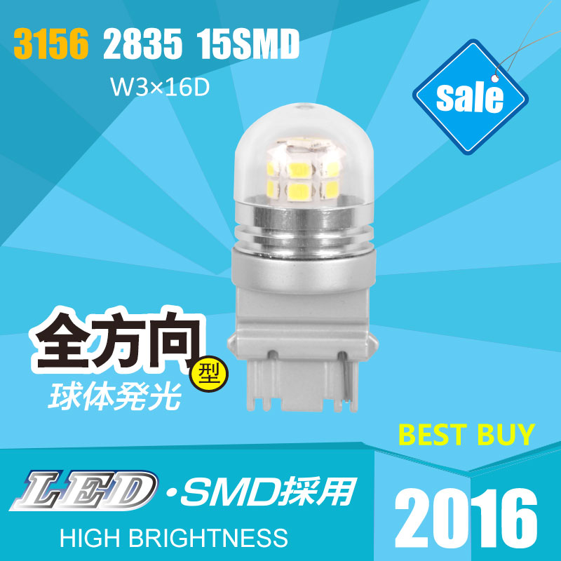 Newest 3156 LED Front Rear Turn Signals External Lights 3157 LED Cars Bulbs 15SMD W3X16D High Power 7.5W White DC 12V 36V(China (Mainland))