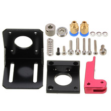 MK8 All Metal 3D Extruder Accessories 3D Printer Full Metal Remote Extruder Kit For 1.75mm Supplies