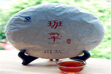 Yunnan Originial Sheng Tea Pu er Cake Round 357g Puer Tea Chinese Big Leaves Material Raw