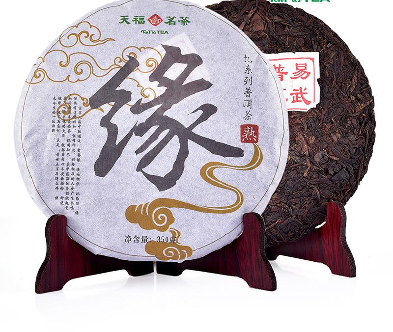 Tenfu Tea Products In Yunnan Pu er Pure Dry Warehouse Fragrant Cake Seven S489