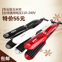 Horse plymouths hair straightener straight clip wave splint corn bulkness splint corn clip(China (Mainland))