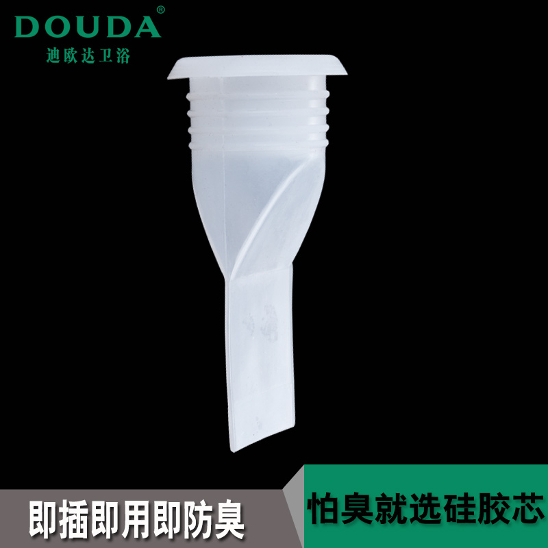 Silicone basin floor drain odor core laundry KITCHEN 50MM Hardware deodorant under the water core(China (Mainland))