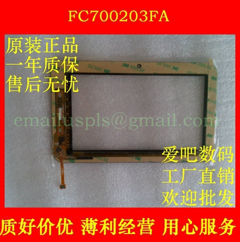 New stock 7 inch touch screen handwriting screen capacitive touch screen panel FC700203FA