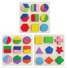 Free Shipping Kids Baby Wooden Learning Geometry Educational Toy Puzzle Montessori Early(China (Mainland))