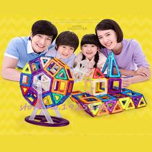 60pcs Mini Magnetic Kids Toys Learning & Education Children Toys Blocks Bricks Construction Designer Model Building Set China(China (Mainland))