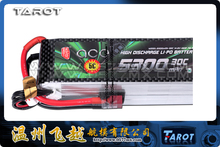 ACE/4S/5300mah/14.8V/30C TL2859 for RC car/ helicopter