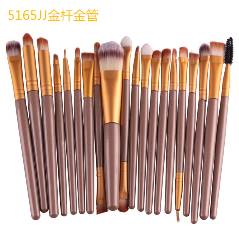 20PCS Make Up Brushes Cosmetic Plastic Handle Nylon Brush Basic Eyebrow Eyeshadow Mascara Lip Brushes(China (Mainland))