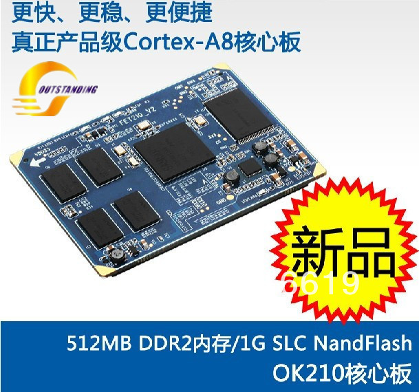 Free shipping Evaluation board Cortex A8 S5PV210 OK210 core board 7 inch capacitive touch Android 1GB(China (Mainland))