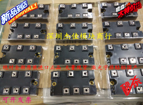 New imported non domestic MDST100-16 DFA75BA160 MDST75-16 DFA100BA160<br><br>Aliexpress