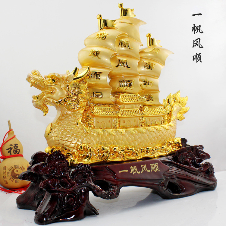 -Karma opening gifts ornaments smooth sailing ornaments large opening gifts ornaments shop office(China (Mainland))