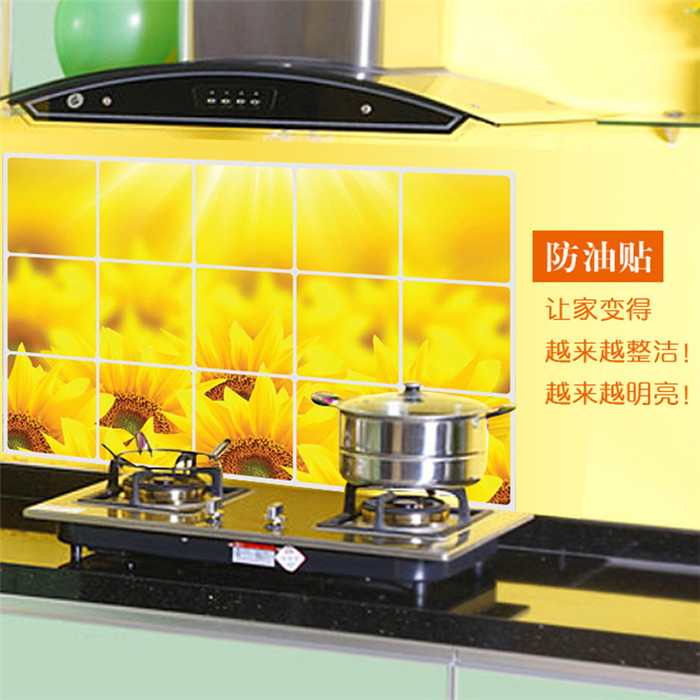 Buy golden sunflower diy kitchen vinyl for Snapdeal products home kitchen decorations