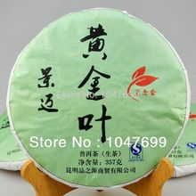 Free shipping Pu 'er tea Ancient porn yellow gold leaf yunnan puer tea cake the seventh, peulthai the 357 g