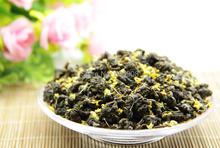 250g Premium Gui Hua Oolong * Osmanthus Oolong*Flavour Oolong Tea