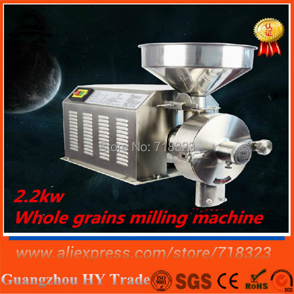 BRAND NEW HIGH SPEED POWER 2.2KW Whole grains mill grinder water power machine Food milling manufacturers - GuangZhou HY Trading store