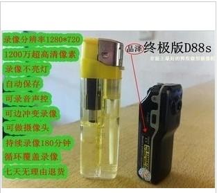 Mini camera high definition mini ultra-small wireless invisible webcam video recorder(China (Mainland))