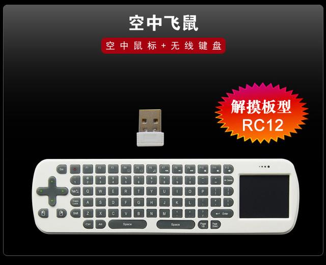 Player remote control