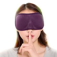 3D Ultra-morbido tessuto traspirante Visiera Dormire Maschera per Gli Occhi Portatile Viaggi Resto di Sonno Aiuti Eye Mask Copertura Patch Eye maschera di sonno(China (Mainland))