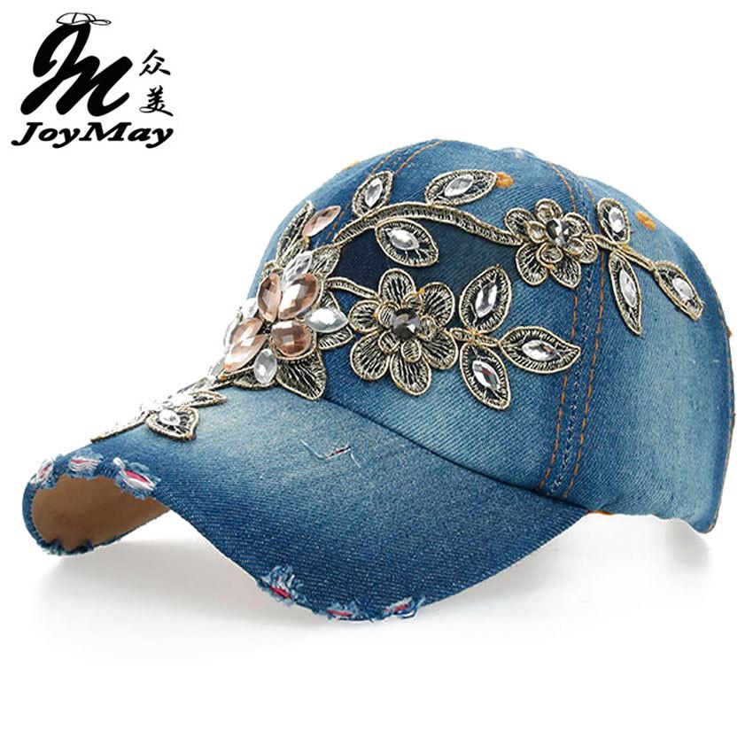 2016 new top design adjustable baseball cap fashion