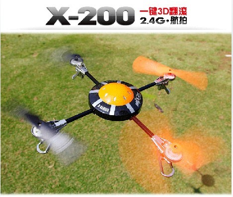 MJX R/C X200 2.4 G 5 Channel 4 Axis Aircraft-(can add aerial)<br><br>Aliexpress