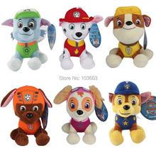 13-20cm Puppy Patrol Plush Dolls Skye Marshall Chase Zuma Rocky Rubble Figure Cotton Dog Stuffed Soft Toys