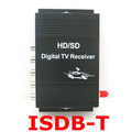 ISDB T Car Digital TV receiver 190km h Car TV Tuner 4 video output For Brazil