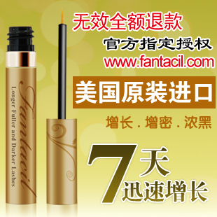 Wire super eyelash lengthening thick mascara special effects