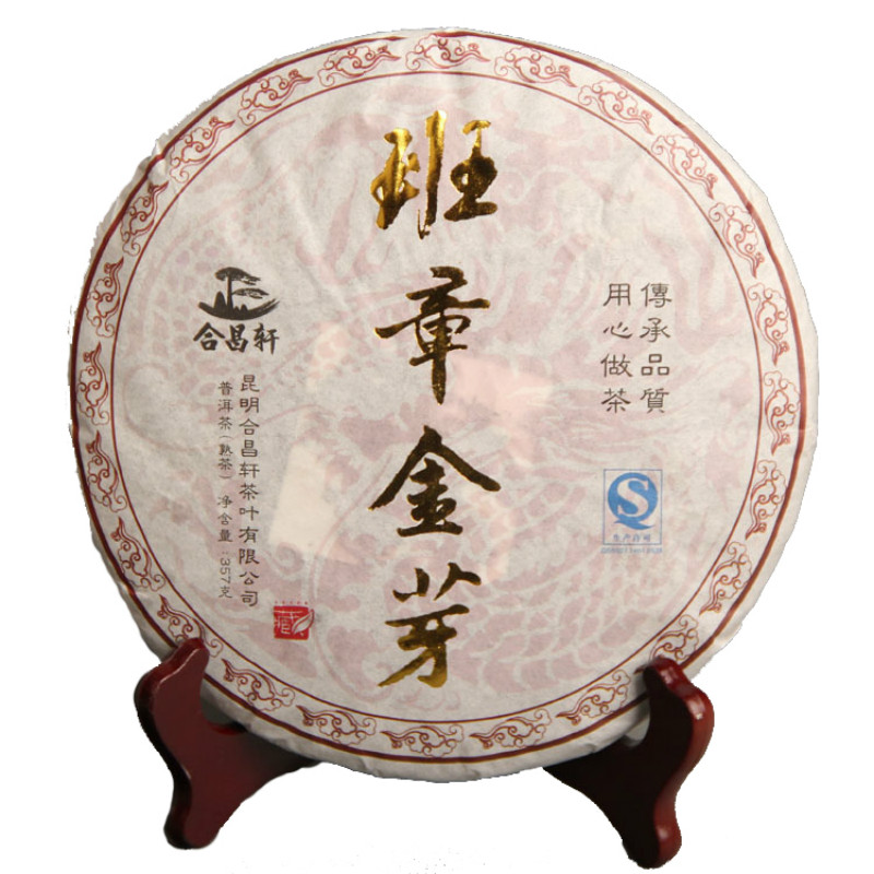 2011 Yunnan 5 Years Old Agad Puer Tea Banzhang Mountain Golden Bud Material Ripe Puerh Tea Cake 357g