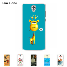 """Buy Soft TPU Silicone Case Homtom HT7 5.5"""" High Mobile Phone Cover Mask Color Paint Skin Protective Free for $2.48 in AliExpress store"""