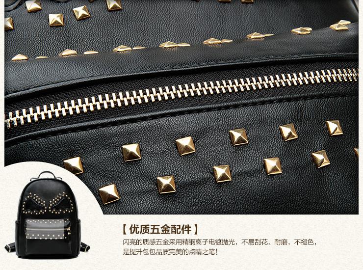 2015 New Fashion Rivet Backpack Korea Women Bags Preppy Punk