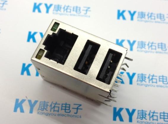 RJ-26 desktop PC network interface RJ45 + USB Lamp triple double USB network interface(China (Mainland))