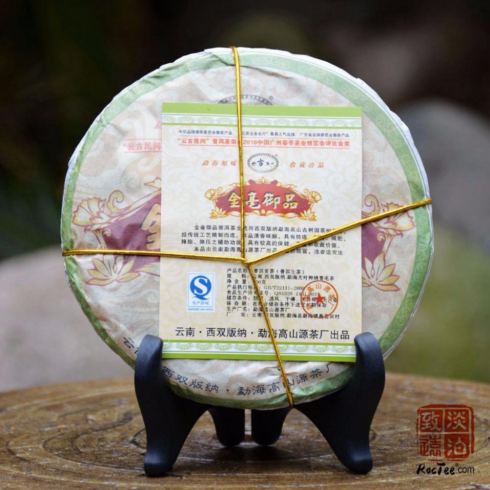 Гаджет  Royal Bud Tea Puer 200g Raw Pu er Tea Original Chinese Shen Puerh healthy product China food Te The Cha  None Еда
