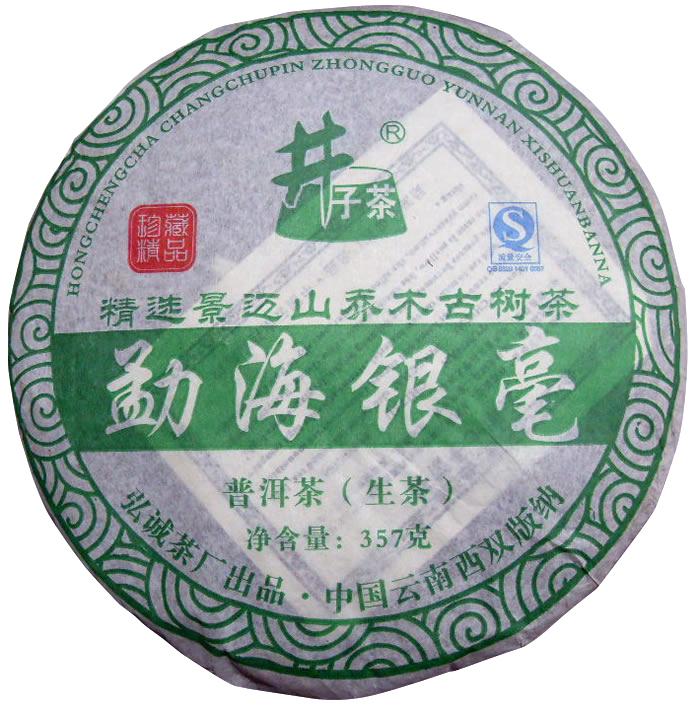 2009 357g Menghai Jingmai Hill Arbor Ancient Trees Puer Tea Best Purple Buds Raw Pu'Erh Buy Direct China Export Import Pu'Er Cha(China (Mainland))