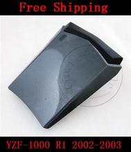 Yamaha YZF 1000 R1 2002-2003 motorbike seat cover Motorcycle Carbon fairing rear Seat cowl - Professional motorcycle parts store