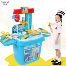 24pcs/set Doctor Toys Children Pretend Play House Child Medical Kit Classic Toys Simulation Medicine Boys Girls Home Experience(China (Mainland))