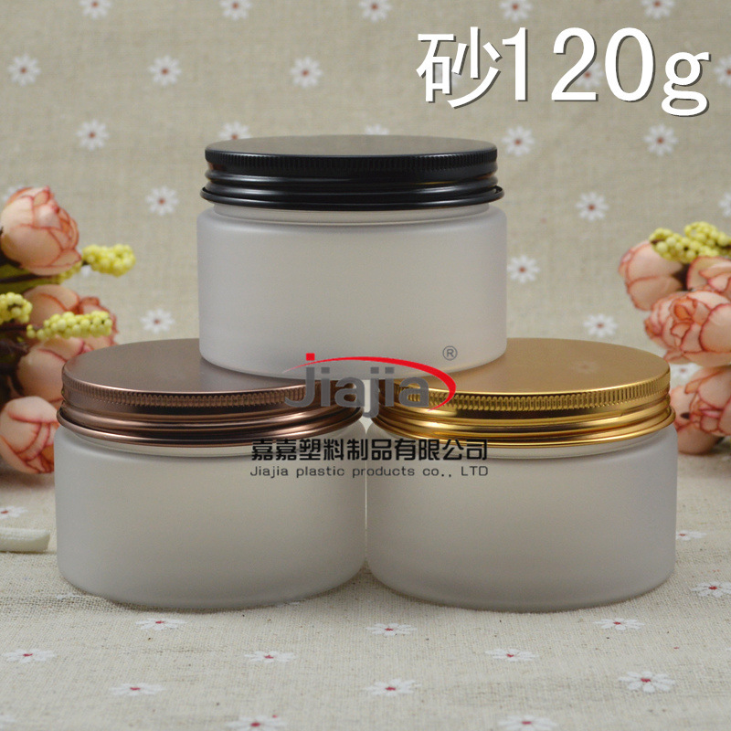 50pcs/lot 120g Frost Jar with Aluminum Cap , PET Cosmetic Packaging 120g ,wholesale 120 ml empty Cream Container for sale(China (Mainland))
