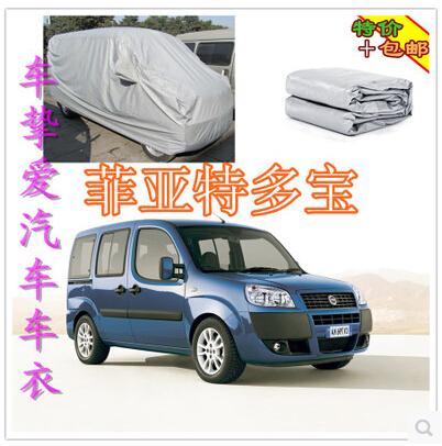 High Quality!FIAT Doblo Dustproof Resist snow car cover!Waterproof,sunscreen,dustproof,snow Thickening lint Car Covers!(China (Mainland))