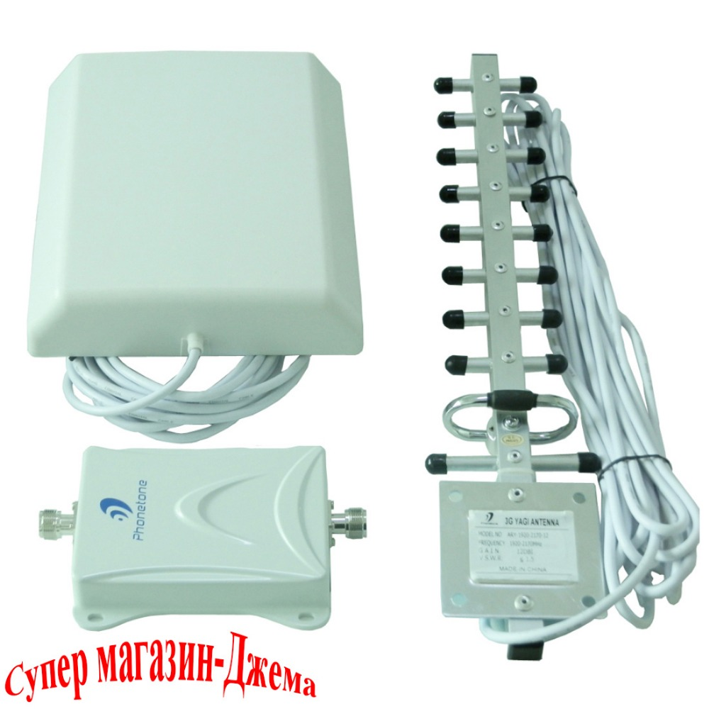 Phonetone 4G LTE 65dB 2600MHz Cell Phone Signal Booster