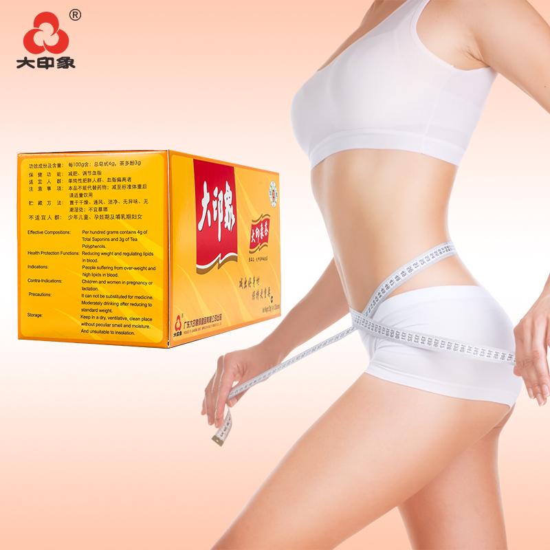 pastillas naturales para bajar de peso 2014