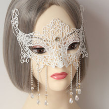 Buy Interest mask transsexuals drag COS masked ball lace crystal princess half face masks MJ 12 for $15.00 in AliExpress store