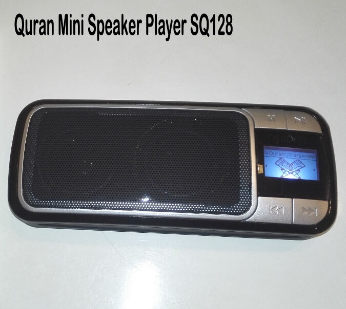 New Holy Quran Mini Speaker Player SQ128 For Muslims Islamic Gift with talking dictionary MP3 Players Read word by word(China (Mainland))