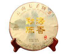Jerry tea 5A Meihai puer gold flower tea 357g High quality yunnan 7zi tea Keeping in