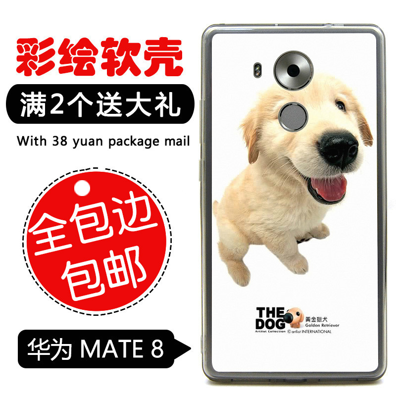 Soft silicone shell For HUAWEI mate 8 6.0 inch mobile phone cases Protection case cute adorable pet dog 7 custom made(China (Mainland))