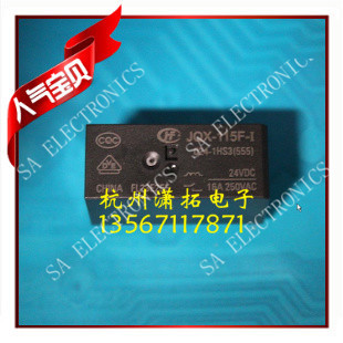 [BELLA]Hongfa relay JQX-115F-I-024-1HS3 16A1 normally open 6 feet HF115F-1-024-1HS3--50PCS/LOT<br><br>Aliexpress
