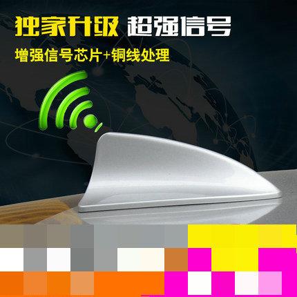 Car Shark Fin CAR Radio Antenna Special Car Accessories For KIA RIO K2 Hyundai Solaris I30 HB20 hatchback sedan 2011 2012 2013(China (Mainland))