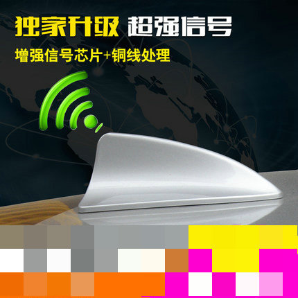 Car Shark Fin CAR Radio Antenna Special Car Accessories For KIA RIO K2 Hyundai Solaris I30 HB20 hatchback sedan 2011 2012 2013(China (Mainland))