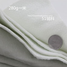 2016 New Arrival 2mm White Adhesive Cotton Cloth Linings Handmade DIY Bag Patchwork Width 50cm 200gsm(China (Mainland))