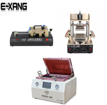 Buy TBK 308 Full Kit OCA Vacuum Laminating machine Remover Machine Debubbler+OCA Film laminating machine+5 1OCA Frame machine for $940.79 in AliExpress store