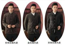 Free Shipping Chinese Tradition Men's Velour Pearl Button Jacket Thin Wadded Jacket Warm M L XL XXL 3XL 4XL  DY06(China (Mainland))